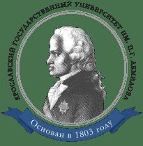 Кафедра социально-политических теорий ЯрГУ им. П. Г. Демидова