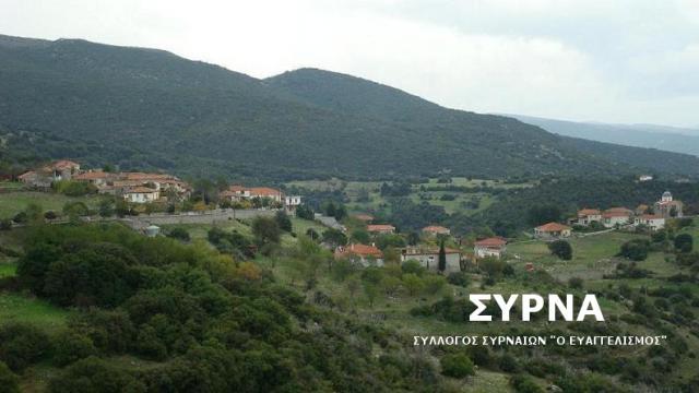 Εκδηλώσεις καλοκαιριού 2013 που διοργανώνει ο Σύλλογος Συρναίων ''Ο Ευαγγελισμός''