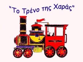 to treno