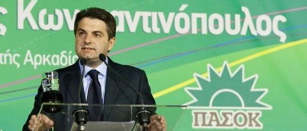 Ερώτηση στη Βουλή, για το ενδεχόμενο κατασκευής του ΧΔΒΑ για τη Ν.Ελλάδα στη Μεγαλόπολη, κατέθεσε χθες ο Ο.Κωνσταντινόπουλος
