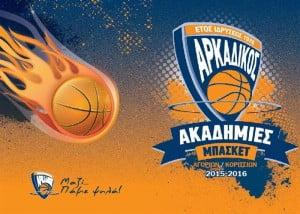 akad_arkadik_2015-2016