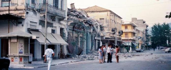 13 Σεπτεμβρίου 1986: 29 χρόνια από τον φονικό σεισμό της Καλαμάτας