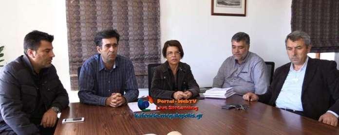 Σύσκεψη στο Δημαρχείο Μεγαλόπολης για την Συνδετήρια Οδό