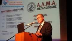 alma-imeridia-diavitis (3)