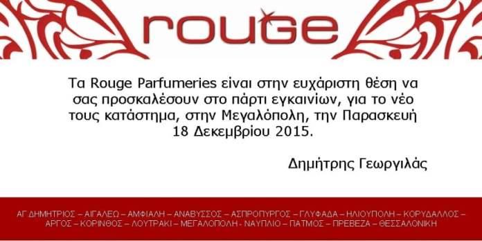 rouge-invitation Megalopoli
