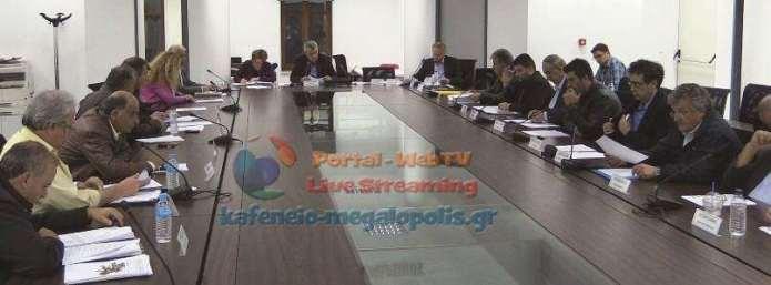 Ένταση στο Δημοτικό Συμβούλιο Μεγαλόπολης για την Συνδετήρια Οδό (Βίντεο)