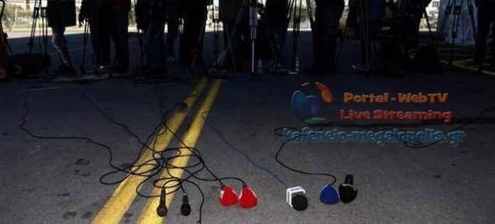Το KafeneioMegalopolis συμμετέχει στην 24ωρη απεργία των ΜΜΕ