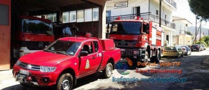 Πυροσβεστική Μεγαλόπολης: Ευχαριστήρια επιστολή στον Κυνηγετικό Σύλλογο Μεγαλόπολης
