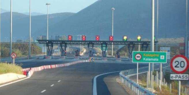 Αναπροσαρμογή τιμών στα διόδια του αυτοκινητόδρομου Κορίνθου-Τρίπολης-Καλαμάτας/Σπάρτης