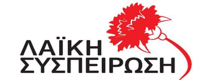 Λαϊκή Συσπείρωση: Ξέχασαν να πουν Σκαντζός – Νικολάκου ότι τα σκουπίδια θα στοιχίζουν χρυσάφι στην Πελοπόννησο