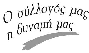 zoni-9-2016 (1)