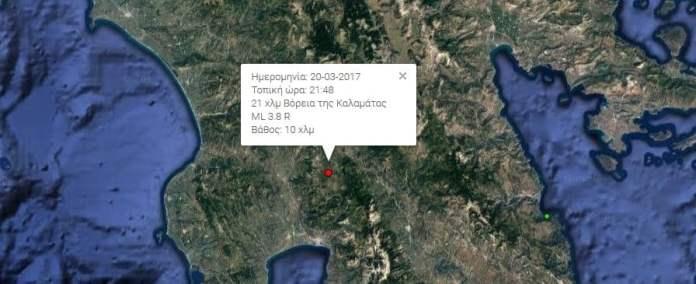 Σεισμική δόνηση 3,8R στο Τουρκολέκα