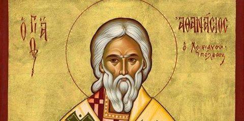 Οι Γορτύνιοι τιμούν τον Άγιο Αθανάσιο Χριστιανουπόλεως