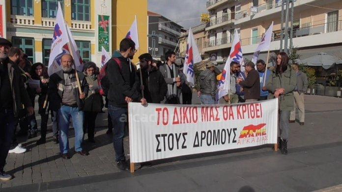 Συλλαλητήριο ΠΑΜΕ ενάντια στα μέτρα της 3ης αξιολόγησης στην Τρίπολη (pics,vid)