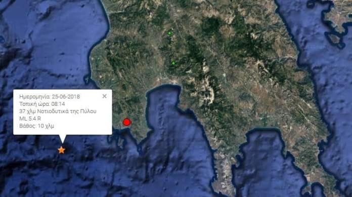 Σεισμός 5,4 ρίχτερ στην Μεθώνη – Αισθητός και στην Αρκαδία
