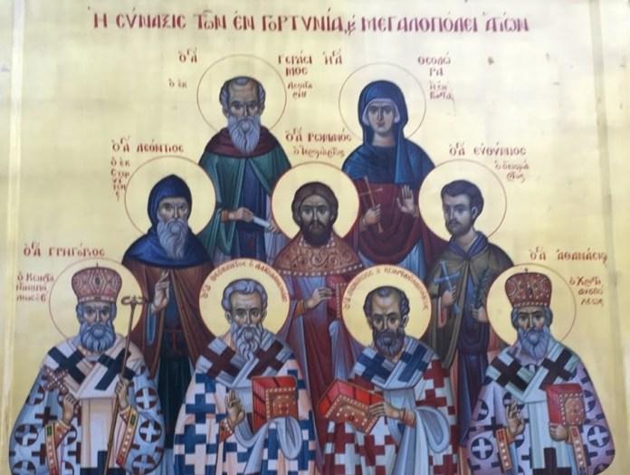 Στο Βαλτεσινίκο φέτος η γιορτή των Γορτυνίων Αγίων