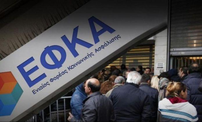 """Απόφαση """"βόμβα"""" του Εφετείου Αθηνών για τα αναδρομικά των συντάξεων"""