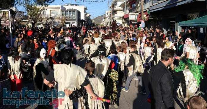 Το Καρναβάλι γέμισε την Μεγαλόπολη με κόσμο (video-photo)