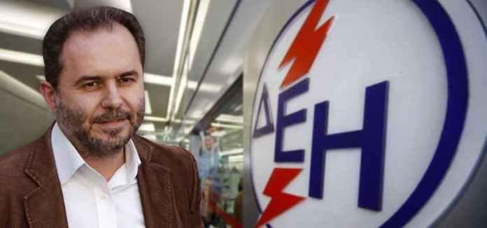 Φωτόπουλος Νίκος: Γιατί καταψήφισα το σχέδιο της νέα συλλογικής σύμβασης εργασίας