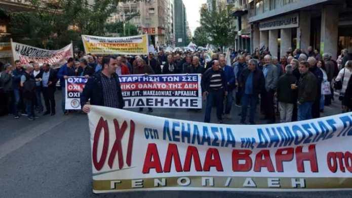 Το συλλαλητήριο της ΓΕΝΟΠ ΔΕΗ στην Βουλή (photo)