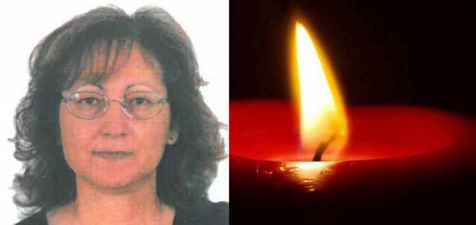 Το τριετές μνημόσυνο της πρεσβυτέρας Ελένης Θεοδώρου Γκουμάση