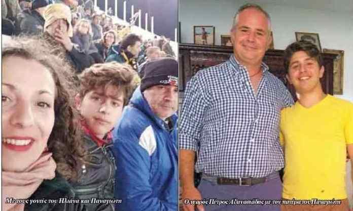 Αφιέρωμα στον Πέτρο Αθανασιάδη – Έφηβος με καρδιακή ανεπάρκεια και περίσσευμα πίστης!