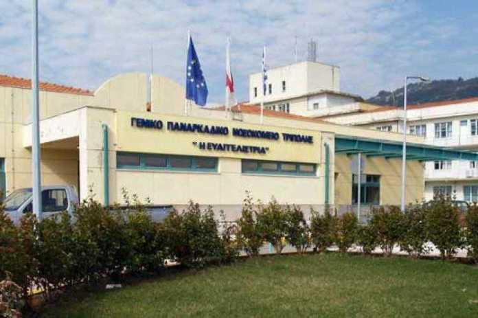 Ανακοίνωση για Αιμοδοσία από το Παναρκαδικό Νοσοκομείο