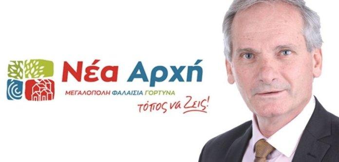 Μιχόπουλος: Λέμε ΟΧΙ στην μονάδα παραγωγής σκυλοτροφών στο Αθήναιο