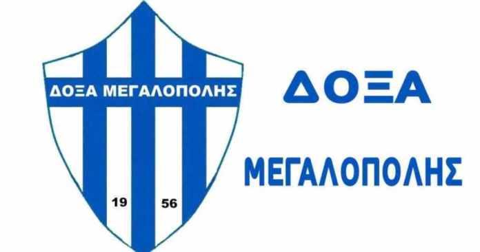 Δόξα Μεγαλόπολης: Πρόεδρος ο Γιάννης Ζέρβας – Το νέο Δ.Σ.