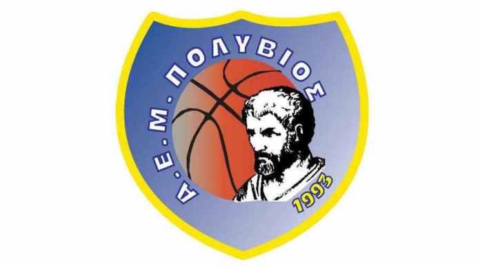 ΑΕΜ Πολύβιος: Νέος προπονητής ο Θεωδορόπουλος και ανανέωση συνεργασίας με τον Σιαμπάνη