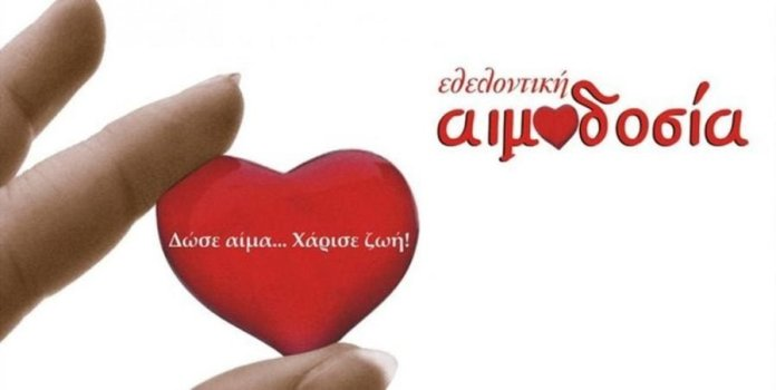 Δήμος Μεγαλόπολης: Δύναμη αλληλεγγύης οι εθελοντές αιμοδότες του δήμου μας