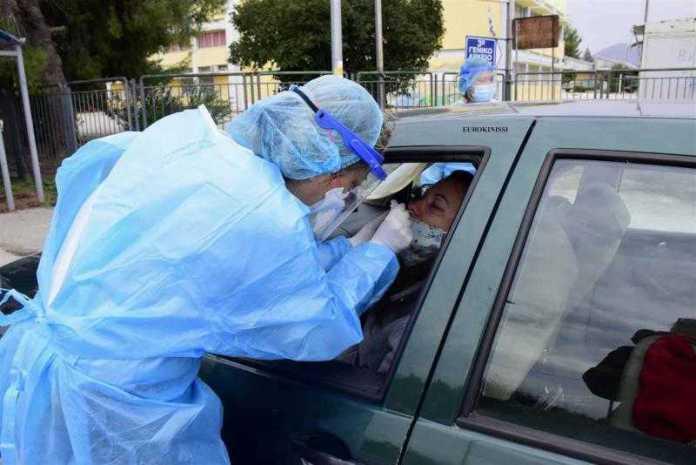 Κορωνοϊός: Αρνητικά όλα τα drive through rapid test την Τετάρτη σε Τρίπολη και Μεγαλόπολη