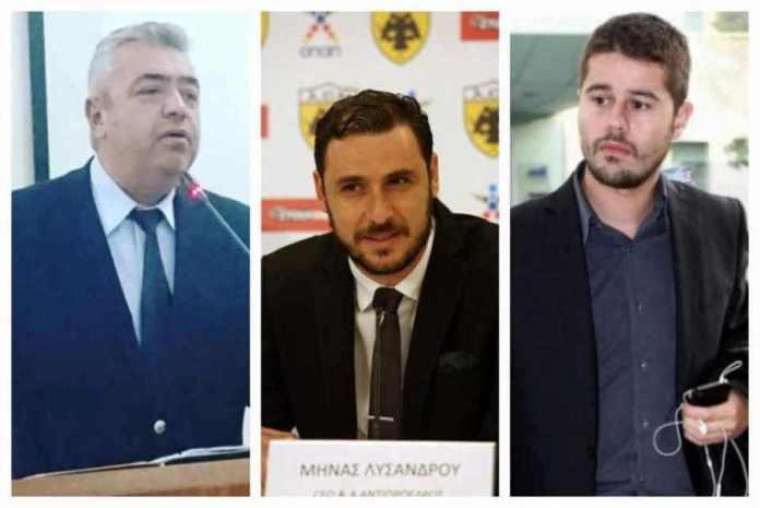 Διαδικτυακό Σεμινάριο: Πανεπιστήμιο Πελοποννήσου Διοίκηση Ποδοσφαιρικών αθλητικών οργανισμών στην Εποχή της Πανδημίας