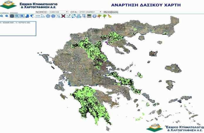 Ολοκληρώθηκε η διαδικασία κατάρτισης – αναμόρφωσης των δασικών χαρτών