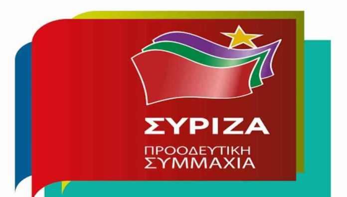 ΣΥΡΙΖΑ Μεγαλόπολης:Καταγγελία για την μείωση των πόρων από το Ταμείο Δίκαιης Μετάβασης