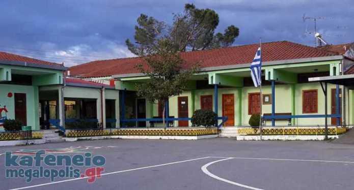 Ευχαριστήρια επιστολή από το Β΄Δημοτικό σχολείο προς τον Δήμο Μεγαλόπολης