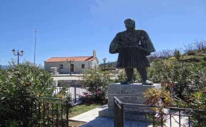 """Αδελφότητα Τουρκολεκαίων """"Ο Νικηταράς – 200 Χρόνια"""