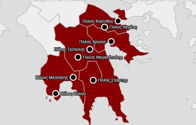 """Το «ΔΙΑΖΩΜΑ» προτείνει το σχεδιασμό και την υλοποίηση της «Πολιτιστικής Διαδρομής """"Μορέας"""": ένα ταξίδι από τις αρχαίες στις σύγχρονες πόλεις»"""