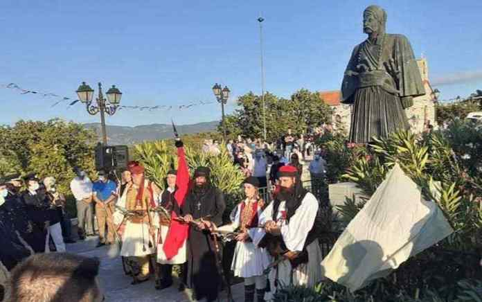 H Εκδήλωση προς τιμή του Ήρωα του 1821 Νικηταρά