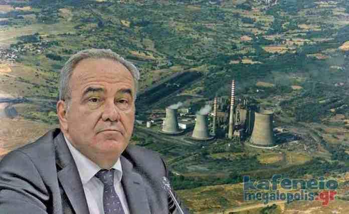Στη Μεγαλόπολη την ερχόμενη εβδομάδα ο αναπληρωτής υπουργός Ανάπτυξης και Επενδύσεων Νίκος Παπαθανάσης