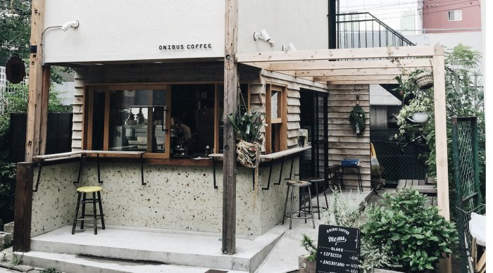 Bilde fra kaffebrenneri i Japan