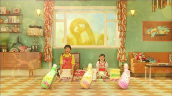 "TV commercial for Kao, a japanese brand of fabric softener, called ""Haunted hay"". Source: YouTube.com"