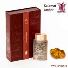 Kalemat Amber concentrated oil. Source: rania-perfumes.ru