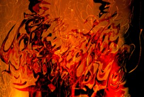 "Bruno Paolo Benedetti Artwork, ""Fire Shadows,"" at absolutearts.com (Direct website link embedded within.)"