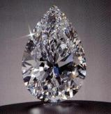 The Star of the Season diamond. Souce: am-diamonds.com