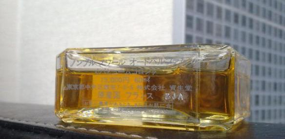 "Base of EDP bottle. Photo: ""14w0rdss"" on eBay. [Photo lightly cropped by me.]"