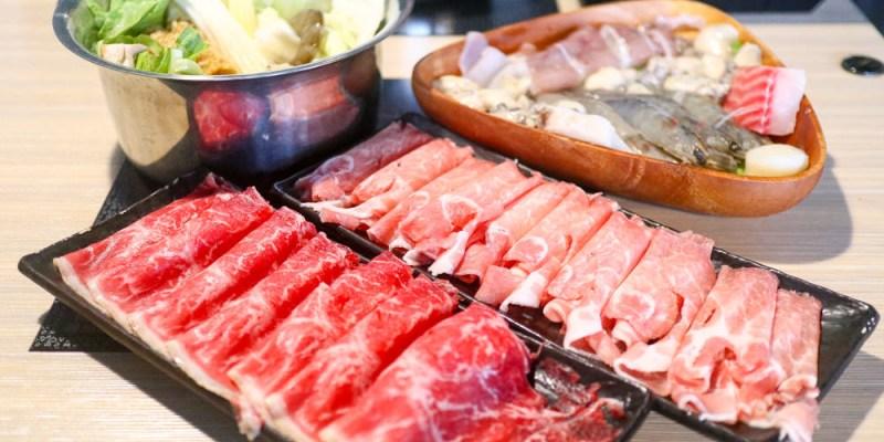 【宜蘭火鍋】湯布院嚴選鍋物 宜蘭運動公園旁親子家庭聚餐