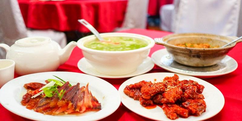 【北投美食】上享庭園餐廳 名廚手藝的粵菜餐館中式和菜料理