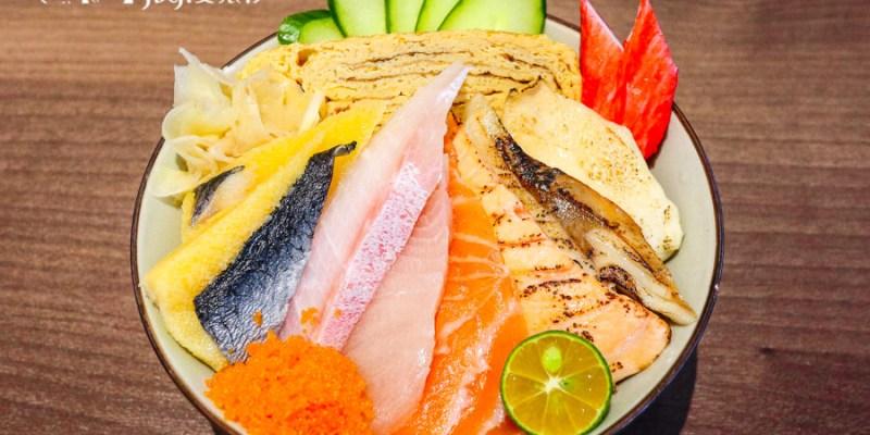 【台北松山區】宇翼筱食堂 日本料理空運直送生魚片丼飯握壽司推薦