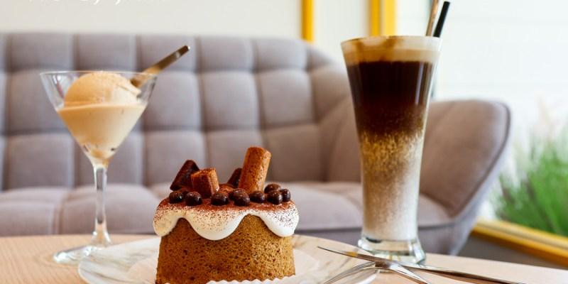 【宜蘭冰店】米淇義式冰淇淋 義大利人的最愛冰涼滋味!正統義式冰品午茶甜點
